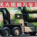 Dongfeng-41: Το υπερόπλο της Κίνας που μπορεί να καταστρέψει μεγάλες πόλεις