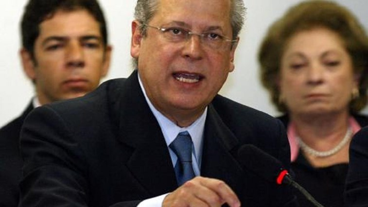 Preso na 17ª fase da Operação Lava Jato ex-ministro José Dirceu Blog Cantinho Ju Tavares