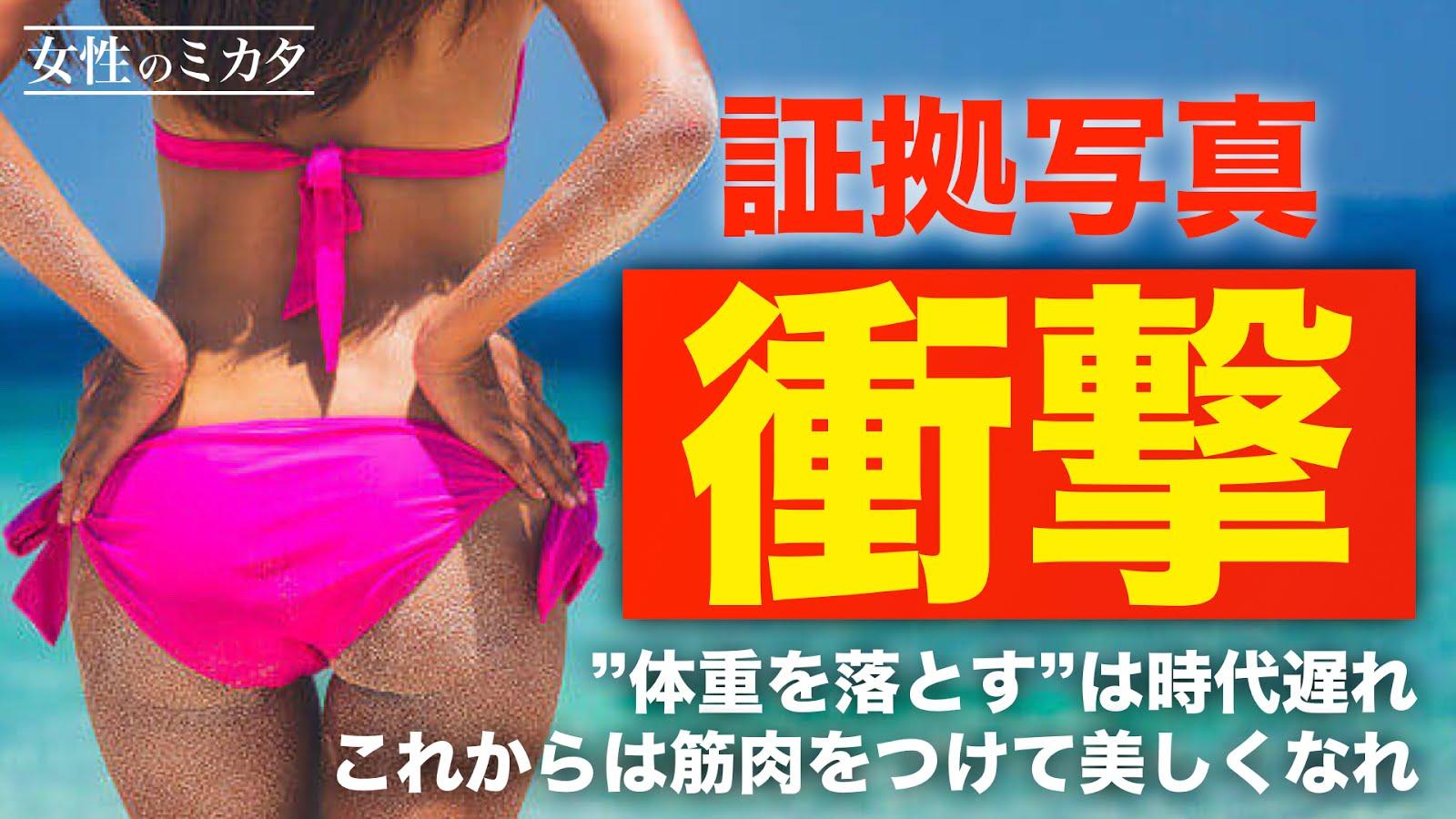 【筋トレで変わる】体型ビフォーアフター画像集まとめ【衝撃】