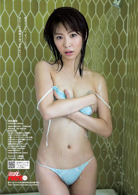 河村美咲 Kawamura Misaki Weekly Playboy No 50 2016