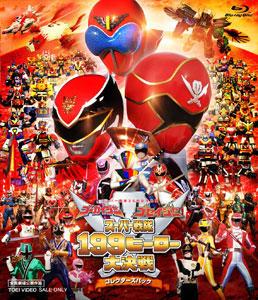 Gokaiger Goseiger Super Sentai 199 Hero Great Battle MP4 Subtitle Indonesia