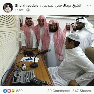 Ustadz Firanda Andirja dan Syaikh Abdurrahman As-Sudais