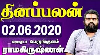 Raasi Palan 02-06-2020 | Dhina Palan | Astrology | Tamil Horoscope
