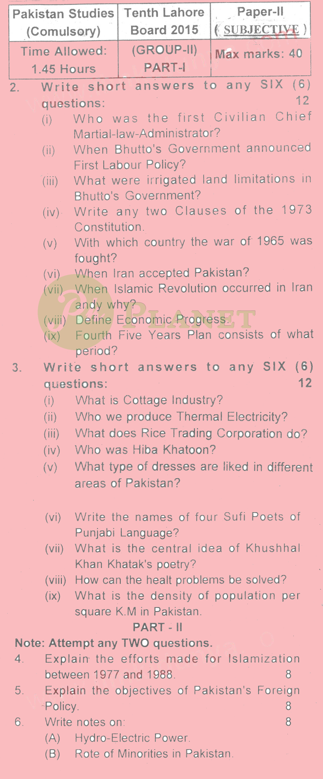 Past Papers of 10th Class Lahore Board 2015 Pak Studies in English
