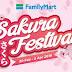 FamilyMart 从2月20日至4月2日期间有 Sakura Festival 优惠!好多产品都有特价优惠!