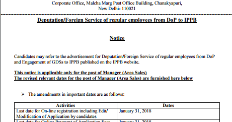 Notice for Extension of application window for Manager (Area Sales) New Icon