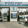 Rivers State University (RSU) Job Vacancy for Post of Registrar 2018
