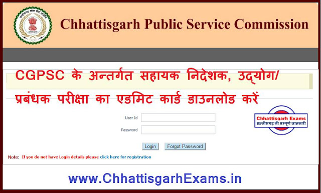 ADMIT CARD Assistant DIRECTOR, INDUSTRY/MANAGER EXAM