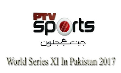 Latest News On World Series XI In Pakistan 2017