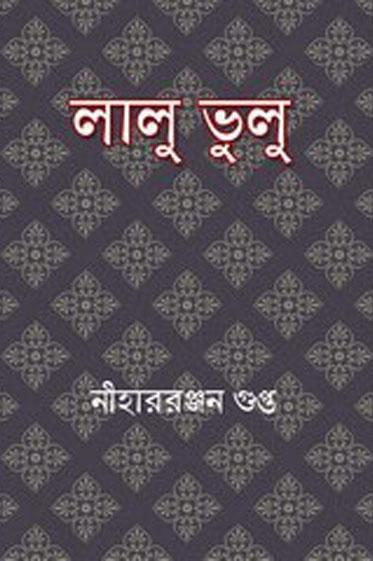 kiriti omnibus pdf free download