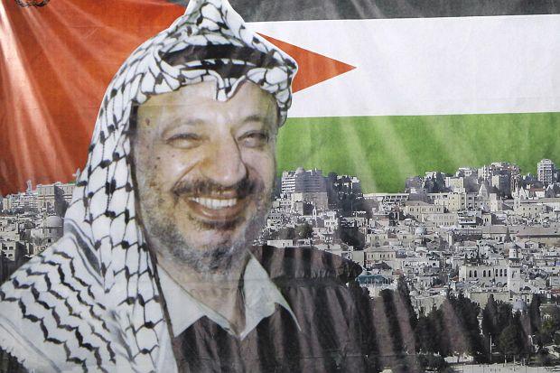 """Резултат с изображение за """"Ясер Арафат е избран за лидер на ООП."""""""""""