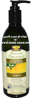 صابون غسل اليدين بالجلسرين وروائح اخرى Avalon Organics, Glycerin Hand Soap