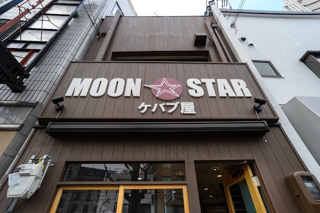 Episode.21 Kyoto×トルコ