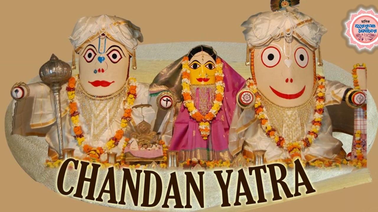 chandan-yatra