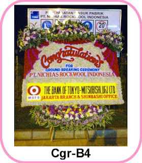 Karangan Bunga Papan di Balaraja