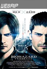 Resident Evil: Vendetta (2017) WEBRip Latino AC3 2.0