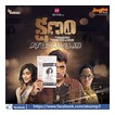 Kshanam Top Album