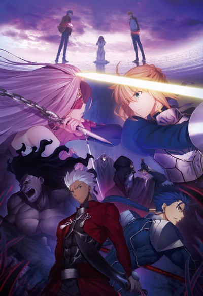 Movie Fate/stay night: Heaven's Feel Mengungkapkan Visual Barunya
