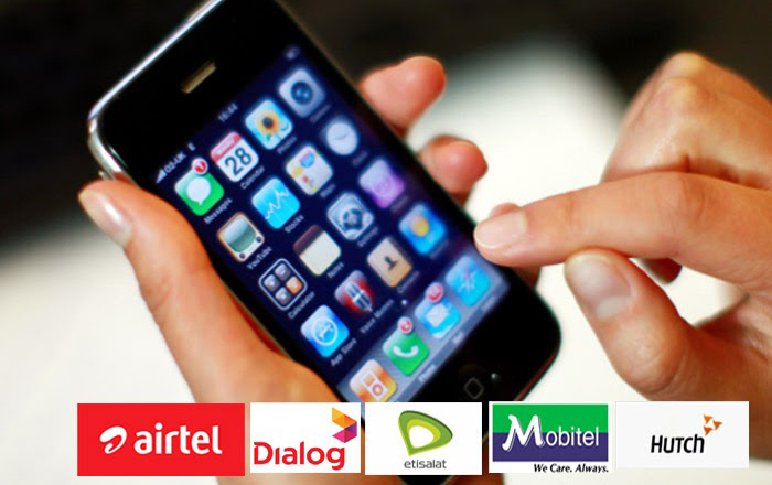 How to ask credit from mobitel,dialog,Hutch and etisalat