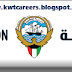 التقديم  في وزارة التربية الكويتية للمعلمين الوافدين