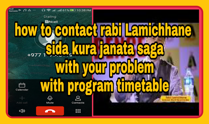 How to contact rabi Lamichhane , sida kura janata saga program timetable news24