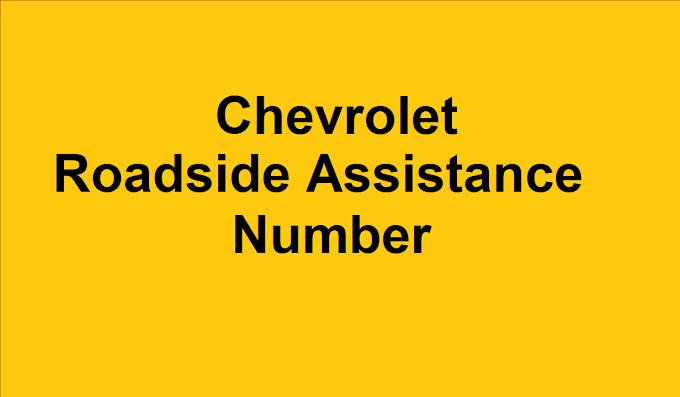 Chevrolet  Roadside Assistance Number