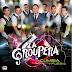La Groupera - Cumbia y Fuera 2018