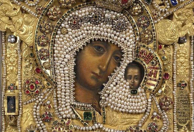 Εικόνα της Παναγίας του Καζάν με μαριολογικά κειμήλια https://leipsanothiki.blogspot.be/