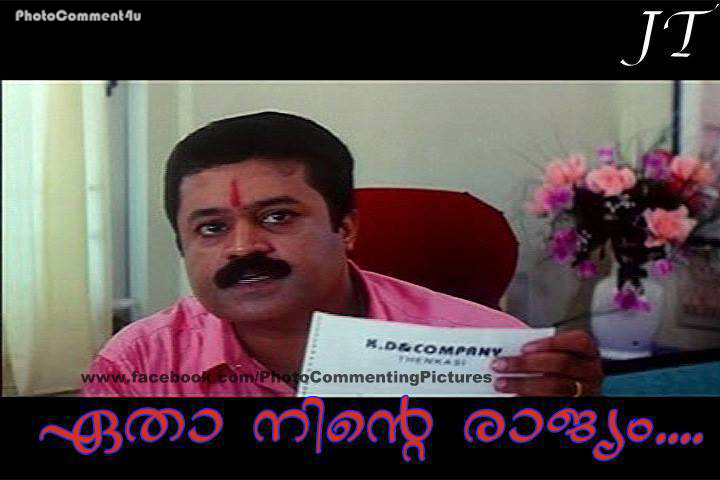 Malayalam Facebook Photo Commenting Pictures Part 1 ...