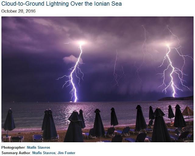 Θεσπρωτία: Η Ηγουμενίτσα φωτογραφία της ημέρας στο site της NASA