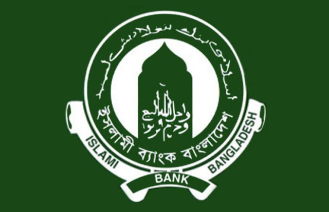 islami bank bangladesh branches, islami bank bangladesh online account check, islami bank career, bangladesh islami bank phone number, islami bank job circular 2017, islami bank bangladesh online account opening form, islami bank scholarship 2017, islami bank bangladesh ltd mohammad abdul mannan.