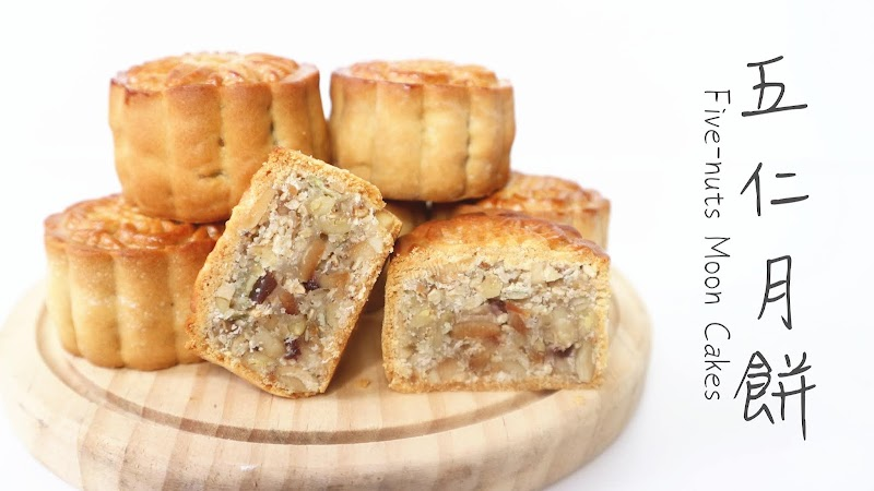 Five-nuts Moon Cake 五仁月餅