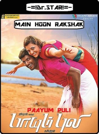 Paayum Puli 2015 Dual Audio Hindi Uncut Full Movie Download 720 HDRip