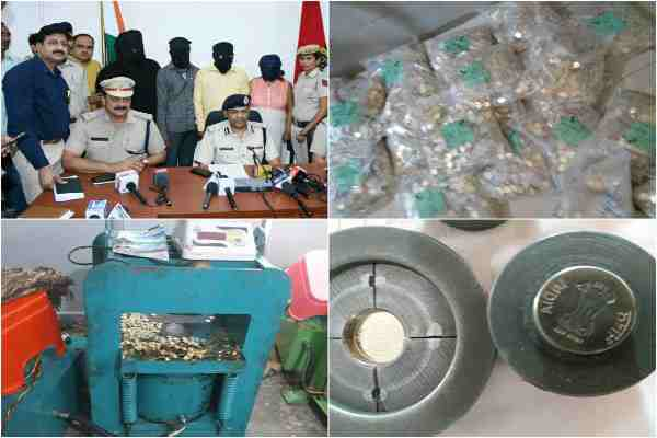 faridabad-police-arrested-4-accused-making-rs-5-coin-delhi-ncr