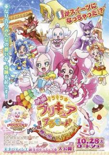 assistir - Kirakira☆Precure A La Mode Movie: Paritto! Omoide no Mille-Feuille! - online
