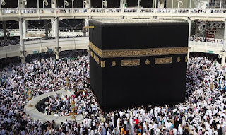 11 Ayat Al-Quran Tentang Haji
