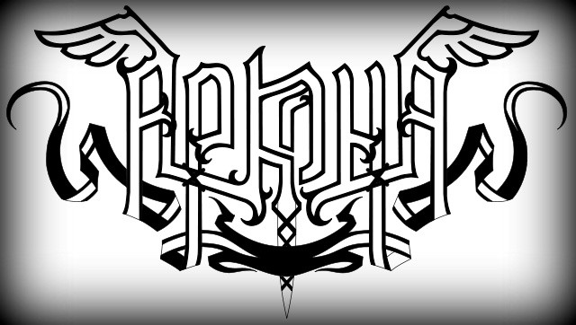 Arkona_logo