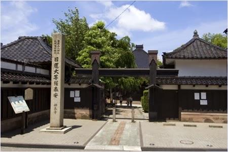 วัดเมียวริวจิ (Myoryuji Temple)