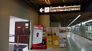 ドンムアン空港のトランジット