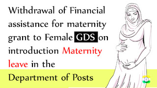 maternity grant to Female GDS on introduction Maternity leave in the Department of Posts
