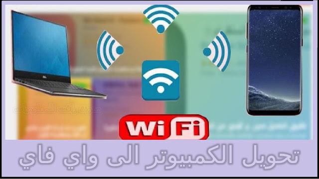 http://www.rftsite.com/2019/05/baidu-wifi-hotspot.html