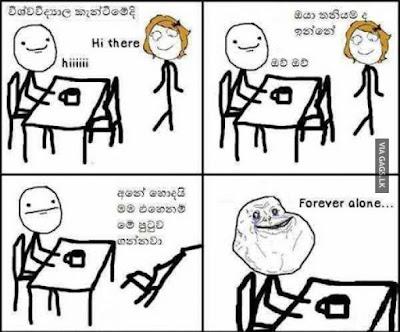 Sri Lanka Students Jokes Campus funny fun images Facebook Meme සිංහල ජෝක්ස් සිංහල විහිලු කතා ශ්රී ලංකාවේ විහිළු කතා විශ්වවිද්යාල කතා කැම්පස්