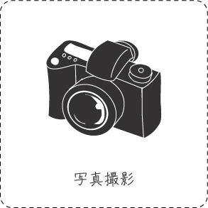 http://design-w-v.blogspot.jp/p/photo.html