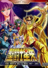 Saint Seiya THE MOVIE Blu-ray BOX