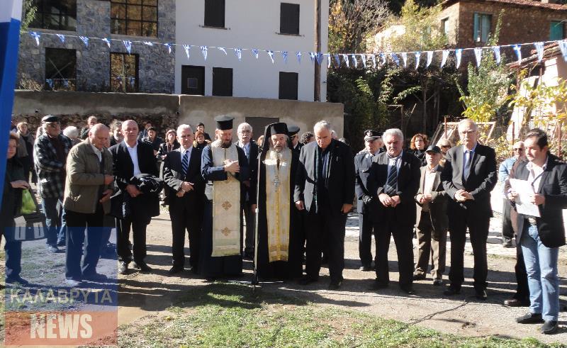 ΖΑΧΛΩΡΟΥ: Εκδήλωση μνήμης και τιμής για τους εκτελεσθέντες, από τους Γερμανούς (ΦΩΤΟ)