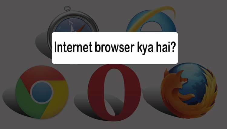 Internet browser kya hai?