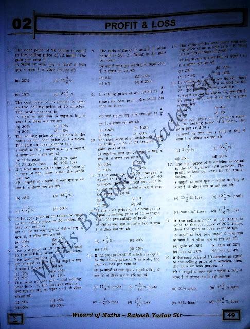 Rakesh Yadav Chapter- Profit and Loss
