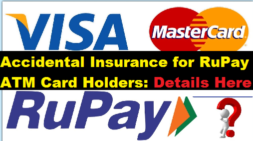 accidental-insurance-for-rupay-atm-card-holder-paramnews
