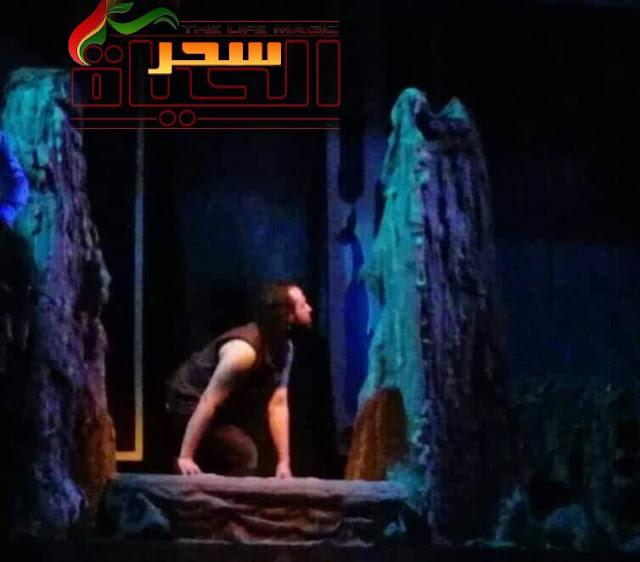 """العطر  """"قصة قاتل """" فى ثانى أيام عرضه يشعل مسرح تياترو أفاق"""