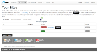 adbooth ,payment proof ,payoneer ,موقع ربحي,